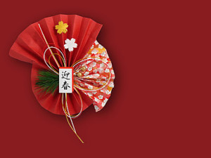 New Year's decoration in Red Background
