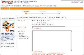 flow_min_04
