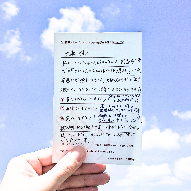 門倉多仁亜さんの「タニアの大切なものと長くつきあう暮らし」で知りました